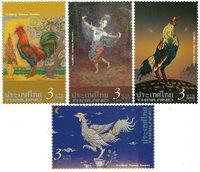 Thailand - Haner - Postfrisk sæt 4v