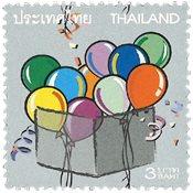 Thailand - Balloner - Postfrisk frimærke
