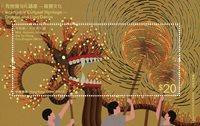 Hong Kong - Drage- og løvedans - Postfrisk miniark