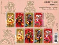 Hong Kong - Drage- og løvedans - Postfrisk ark