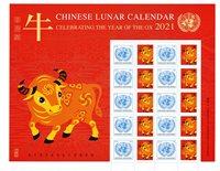 FN - Oksens år - Postfrisk ark