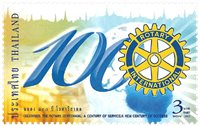 Thailand - Rotary jubilæum - Postfrisk frimærke