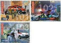 Kirguistán - Covid-19 / Servicios de Emergencia - Serie 3v. nuevo