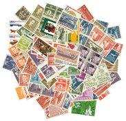 Danemark - Paquet avec timbres gravés neufs - avec  doublons