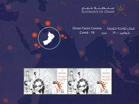 Oman - Covid-19 - Postfrisk miniark