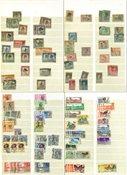 Belgian Congo - Duplicate collection in 1 stockbook