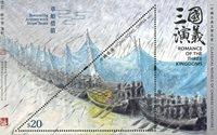 Hong Kong - Kinesisk litteratur - Postfrisk ark 20 HKD