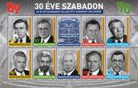 Ungarn - Første demokratiske valg - Postfrisk frimærke