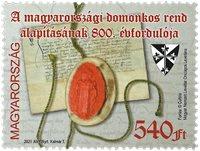 Ungarn - Dominican order - Postfrisk frimærke