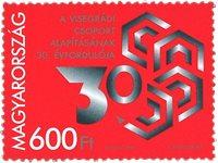 Ungarn - 30 år V4 - Postfrisk frimærke