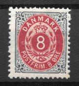Danimarca - AFA 25B - nuovo linguellato