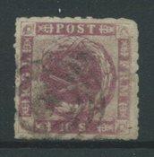 Danimarca 1863 - AFA 10 - timbrato
