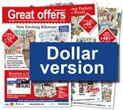 Great Offers - ED2105