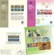 Hong Kong - Jaarboek 2020 - Jaarboek
