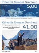 300-året for kristendommen og Hans Egede - Postfrisk - Sæt