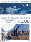 300-år for kristendommen og H. Egede - Dagstemplet - Sæt