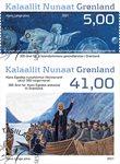 300-år for kristendommen og H. Egede - Førstedagsstemplet - Sæt