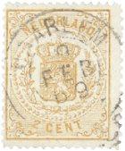 Holland 1869-1871 - NVPH 17 - Stemplet