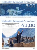 Greenland - Christianity & Hans Egede - Mint set 2v
