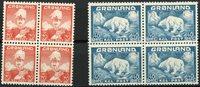 Grønland - AFA 26-27 i blokke - Postfrisk