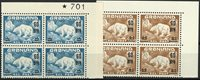 Grønland - AFA 37-38 i marginal blokke - Postfrisk