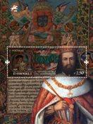 Portugal - Kong Manuel I - Postfrisk miniark