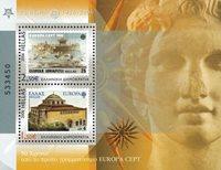Grækenland 2006 - EUROPA CEPT 50år - Postfrisk miniark