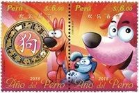 Peru 2018 - Hundens år - Postfrisk sæt 2v