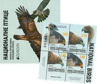 Serbisk Rep - EUROPA 2019 Fugle - Stemplet miniark  i folder