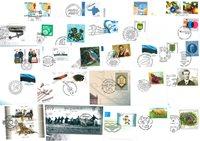 Estland - Årsmappe 2014 - FDC