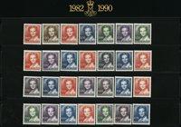 Danmark - Mappe med postfriske dronningemærker
