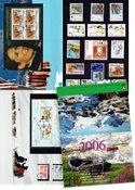 Grönlanti - Vuosilajitelma 2006 - Leimattu
