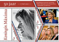 Netherlands - Queen Maxima 50 years birthday - Mint souvenir sheet