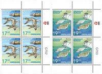EUROPA - Truede dyrearter - Postfrisk - 4-blok nedre marginal
