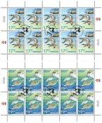 EUROPA - Truede dyrearter - Førstedagsstemplet - Helark
