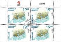 Sepac 2021: Historiske landkort - Dagstemplet - 4-blok øvre marginal