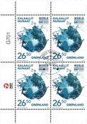 FN's verdens havdag - Dagstemplet - 4-blok øvre marginal
