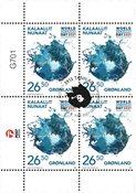 FN's verdens havdag - Førstedagsstemplet - 4-blok øvre marginal