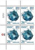 FN's verdens havdag - Centralt dagstemplet - 4-blok øvre marginal