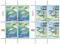 EUROPA - Truede dyrearter - Dagstemplet - 4-blok øvre marginal
