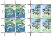 EUROPA - Truede dyrearter - Centralt dagstemplet - 4-blok øvre marginal