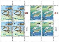 EUROPA - Truede dyrearter - Dagstemplet - 4-blok nedre marginal