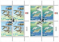 EUROPA - Truede dyrearter - Førstedagsstemplet - 4-blok nedre marginal