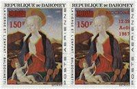 Dahomey - YT PA63b - Mint