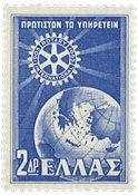 Grækenland - YT 622 - Postfrisk