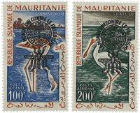 Mauretanien - YT PA20A-B - Postfrisk