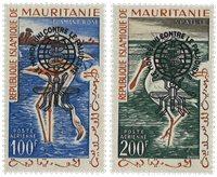 Mauretanien - YT PA20C-D - Postfrisk