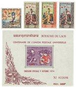 Laos - 5 forskellige frimærker - Postfrisk