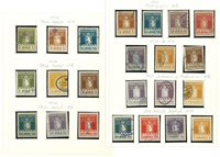 Grønland - Komplet pakkeporto samling - Stemplet