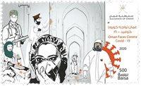 Oman - COVID-19 - Mint stamp